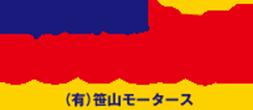 ジョイカル豊栄店 笹山モータース